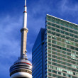 Stock Photo: Toronto CN Tower