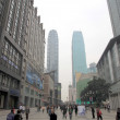 Downtown Chongqing — Stock Photo