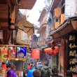 fenghuang province street — Stock Photo #11609141
