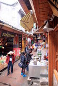 Fenghuang Province Street — Stock Photo