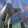 Toronto Financial Core Buildings — Stock Photo
