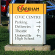 Markham Civic Centre Sign — Stock Photo