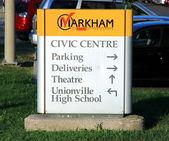 Markham Civic Centre Sign — Stock Photo