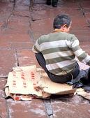 çin evsiz — Stok fotoğraf