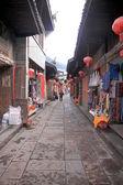 Fenghuang uitzicht op straat — Stockfoto