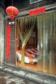 Chinese Massage Parlor — Stock Photo