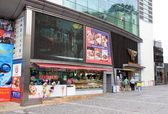 Victoria Peak Cmmercial Mall — Stock Photo