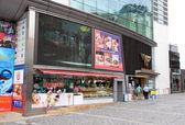 Victoria Peak Cmmercial Mall — Stock Photo
