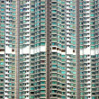 Hong Kong Residential Building — Stockfoto #12260194