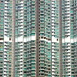 Hong Kong Residential Building — Stock Photo