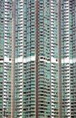 Hong Kong Residential Building — Stock Photo