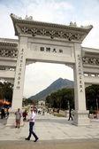 Tian Tan Buddha Entrance Arch — Stock Photo