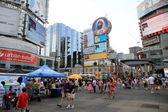 Toronto Youth Day Festival — Stock Photo