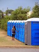 Portable Toilets — Stock Photo