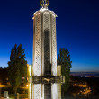 Memorial monument to the Holodomor victims — Stock Photo