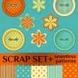 Stock Vector: Buttons: scrap set