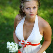 Bride - Outdoors portrait - Stock Photo