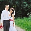 Portrait of bride and groom - Stock Photo