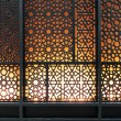 Abstract islamic pattern — Stock Photo