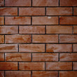 Bstract close-up brick wall — Stock Photo