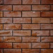 Royalty-Free Stock Photo: Bstract close-up brick wall