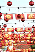 Chinese street decorations — Stock Photo