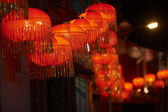 Chinese lanterns at night — Stock Photo