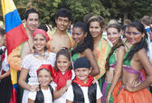 Folk group from Colombia — Stock Photo