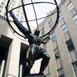 Atlas Statue — Stock Photo #12171162