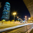 Torre Agbar night view. Barcelona, Spain. — Stock Photo #10833321