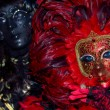Stock Photo: Colorful artistic masks on Carnival of Venice