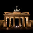 Brandenburg Gate berlin gemany — Stock Photo