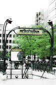 French subway entrance in montreal — Stock Photo