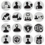 Set social media icons — Stock Vector #11185212