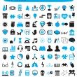 100 icons for education science — Stock Vector