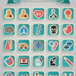 Stock Vector: Set of medicine icons