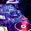 Dj mixes the track — Stock Photo #10853585