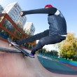 Skateboarder in skatepark — Stock Photo #11036373