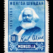 Постер, плакат: Postage stamp portrait of Karl Marx