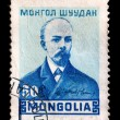 Postage stamp Vladimir Ulyanov - Stock Photo