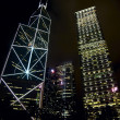 Hong Kong skyline city at night — Stock Photo