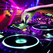 Dj mixes track — Stock Photo #11452826