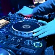 Dj playing the track - Stock Photo