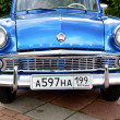Classic old car blue front view — Stock Photo