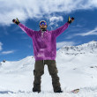 Stock Photo: Joyful Snowboarder
