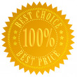 Best choice label - Stockfoto