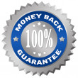 Money back guarantee — Stock Photo #11085503