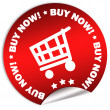 Buy now red sticker — Stock Photo
