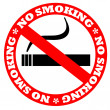 No smoking sign — Stock Photo #11161669