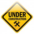 Stock Photo: under construction&quot